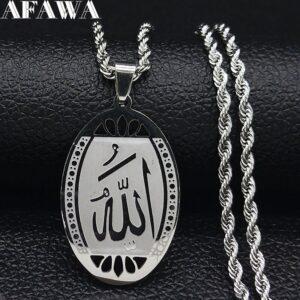 שרשרת ותליון ערבית אסלאם דגם 5298
