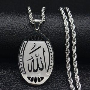שרשרת ותליון ערבית אסלאם דגם 5298 לגבר
