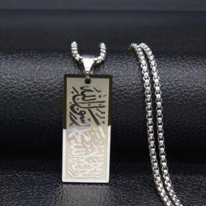 שרשרת ותליון ערבית אסלאם דגם 5292 לגבר