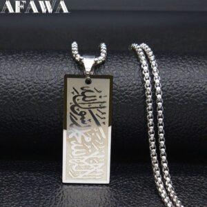 שרשרת ותליון ערבית אסלאם דגם 5292