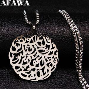 שרשרת ותליון ערבית אסלאם דגם 5294