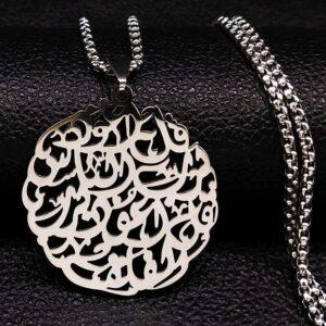 שרשרת ותליון ערבית אסלאם דגם 5294 לגבר