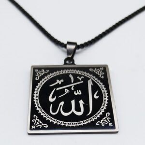 שרשרת ותליון ערבית אסלאם דגם 5295 לגבר