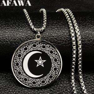 שרשרת ותליון ערבית אסלאם דגם 5300