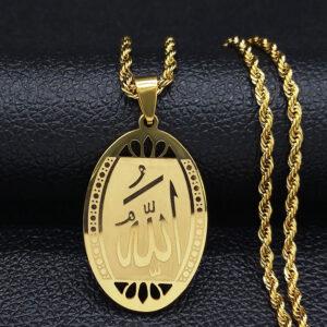 שרשרת ותליון ערבית אסלאם דגם 5303 לגבר