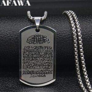 שרשרת ותליון ערבית אסלאם דגם 5293