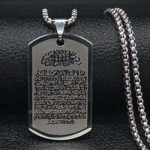 שרשרת ותליון ערבית אסלאם דגם 5293 לגבר