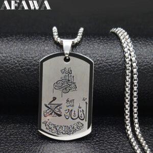 שרשרת ותליון ערבית אסלאם דגם 5299 לגבר