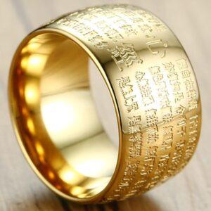 טבעת מעוצבת לגבר דגם 301