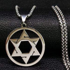 שרשרת מגן דויד ישראלי