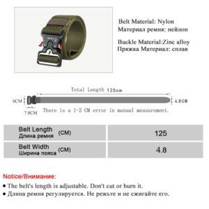 חגורה מבד לחיילים דגם 278