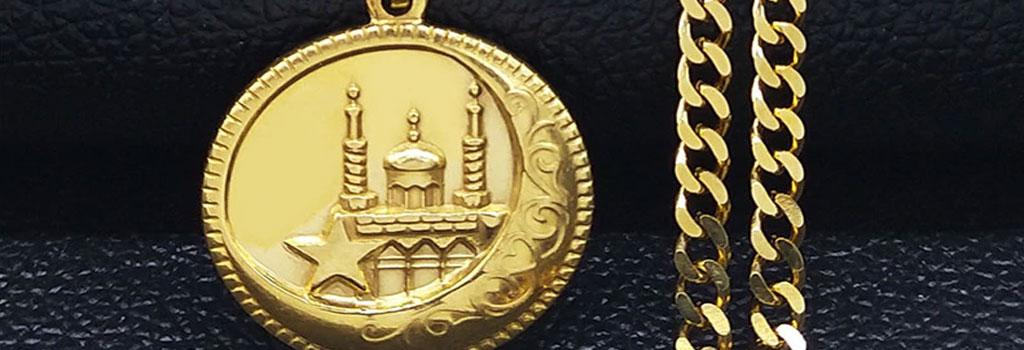 שרשרת ערבית אסלאם