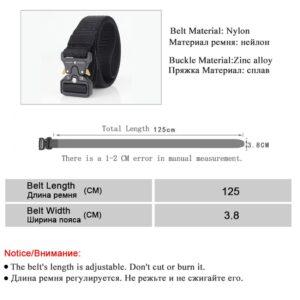 חגורה מבד לחיילים דגם 238