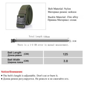 חגורה מבד לחיילים דגם 277